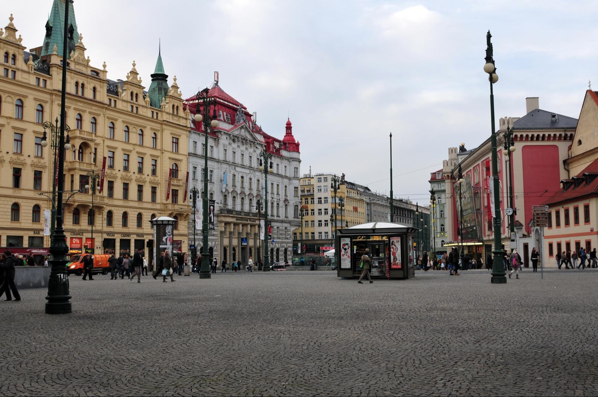 Площадь республики фото